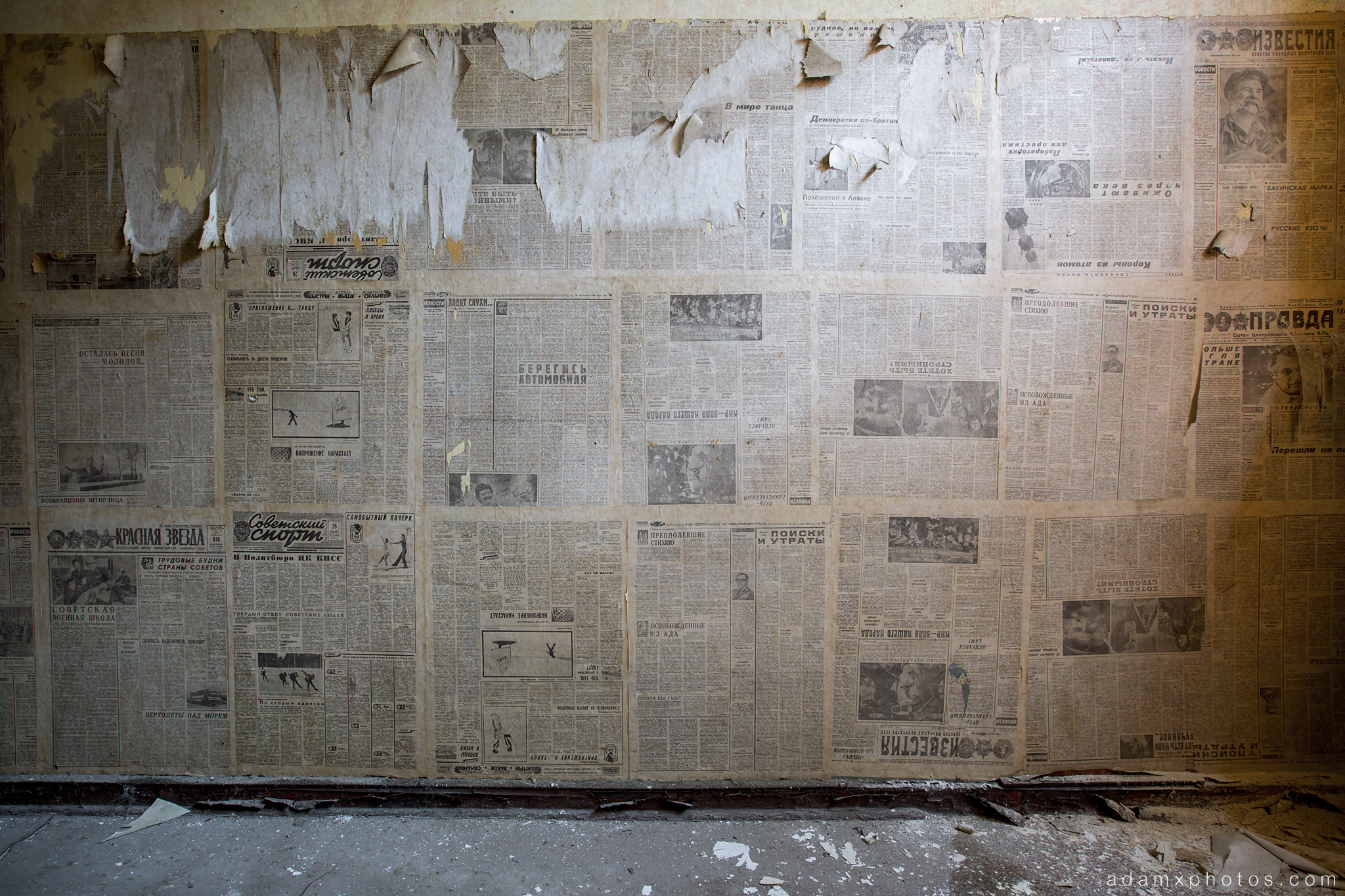 Adam X Urbex Altes Lager Juterbog Germany Urban Exploration Air base flight school CCCP Soviet Russian military Decay Lost Abandoned Derelict Hidden russian newspapers soviet wallpaper