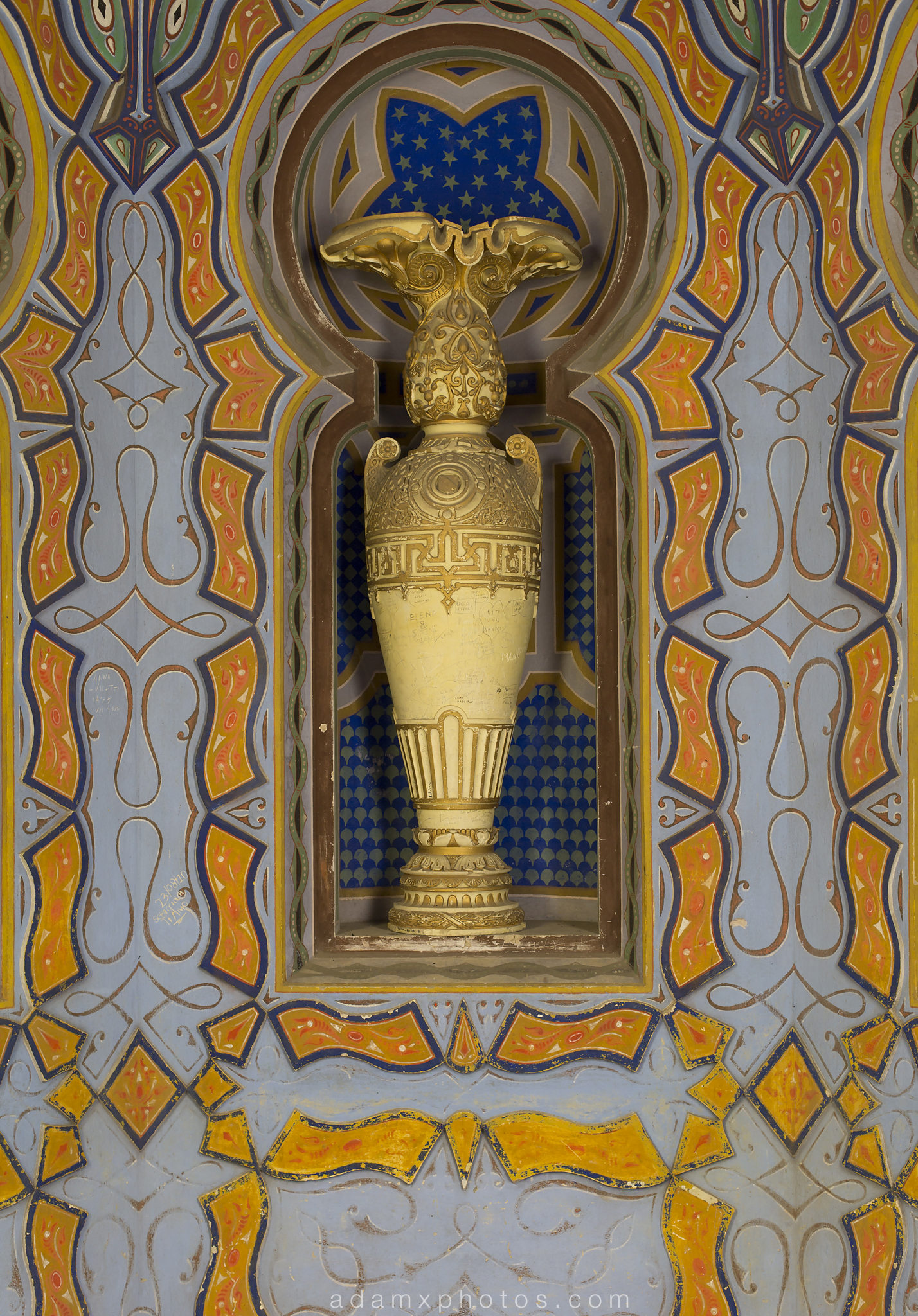 The Great White Rotunda detail urn painting painted tiles colours Non Plus Ultra Fairytale Castle of Sammezzano Castello di Sammezzano Urbex Adam X Urban Exploration photo photos report decay detail UE abandoned Ornate Moorish tiling tiled derelict unused empty disused decay decayed decaying grimy grime