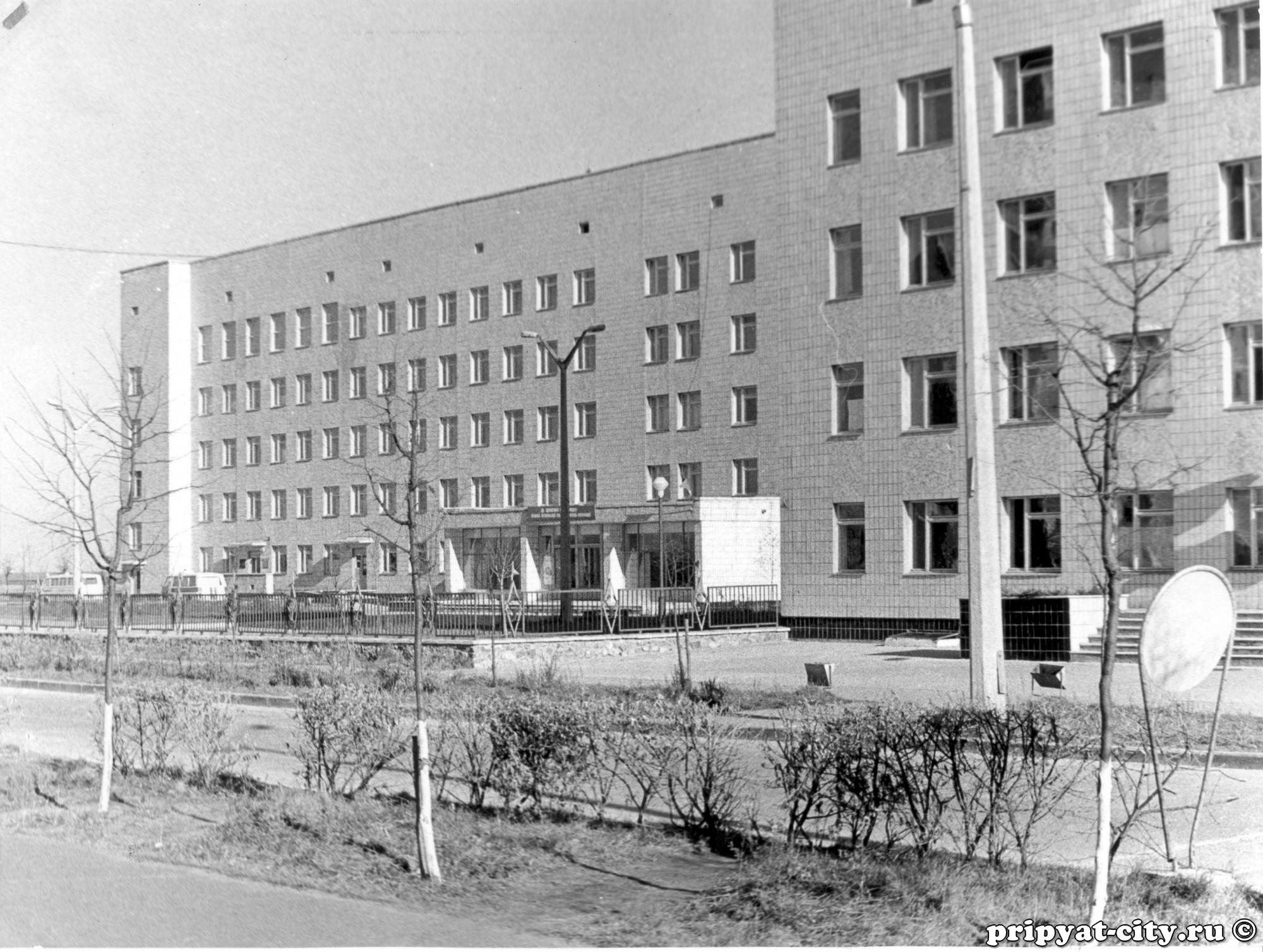 hospital old