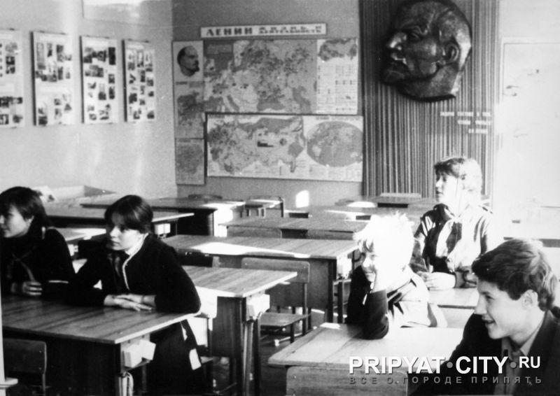 School Classroom Old