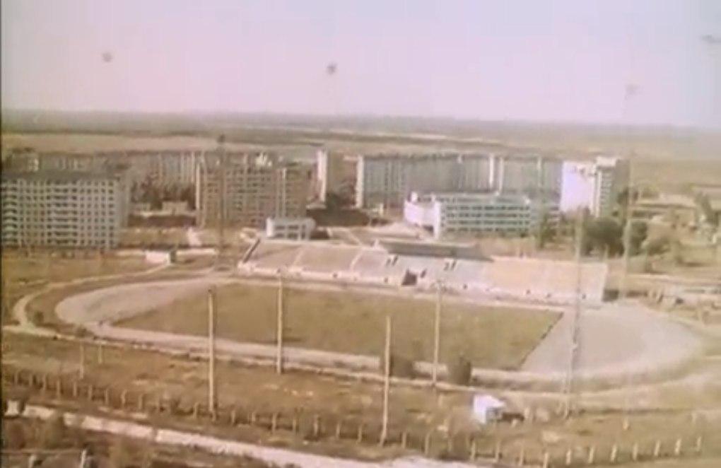 Stadium old